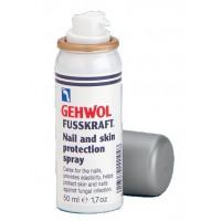 Gehwol Spray Protetor Para Unhas e Pele 50 ml..