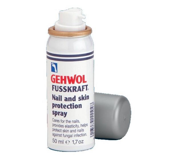 Gehwol Spray Protetor Para Unhas e Pele 50 ml